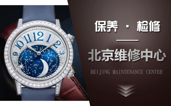 积家手表的维护周期和价格区间
